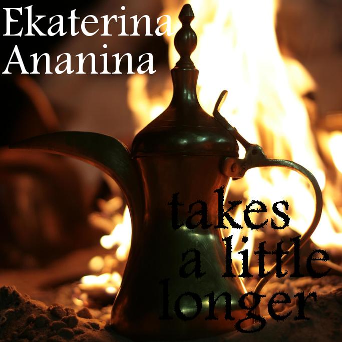 Album cover - Ekaterina Ananina
